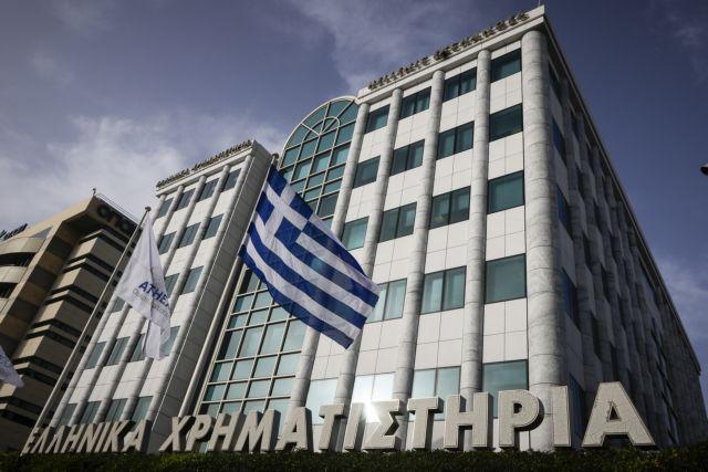 Άνοδος με την έναρξη της συνεδρίασης στο Χρηματιστήριο Αθηνών   tovima.gr