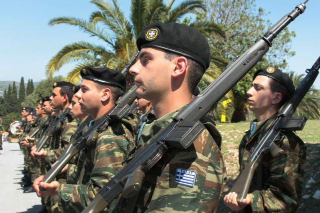 Πότε ξεκινά η κατάταξη των νεοσύλλεκτων Στρατού Ξηράς | tovima.gr