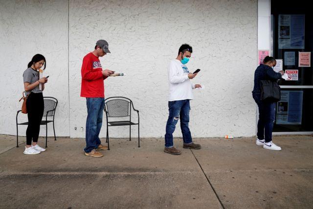 Μαύρο ρεκόρ ανεργίας για τις ΗΠΑ: Στα 20 εκατ. οι απολύσεις τον Απρίλιο | tovima.gr