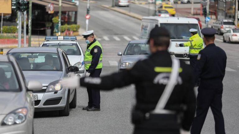 Ελεύθερες οι μετακινήσεις από νομό σε νομό στις 18 Μαΐου | tovima.gr