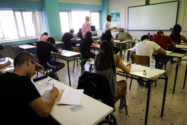 Πανελλαδικές: Επιβεβαίωση της αίτησης συμμετοχής έως τις 14 Μαϊου | tovima.gr