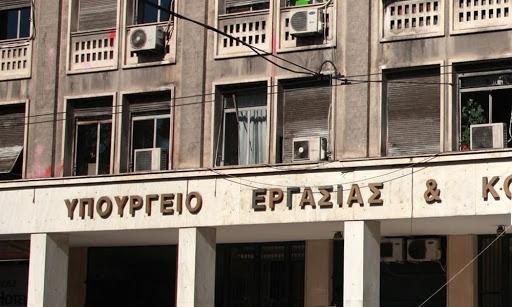 Αποζημίωση Ειδικού Σκοπού: Πιστώθηκαν €6.384.000 για καταβολή σε 7.980 δικαιούχους   tovima.gr