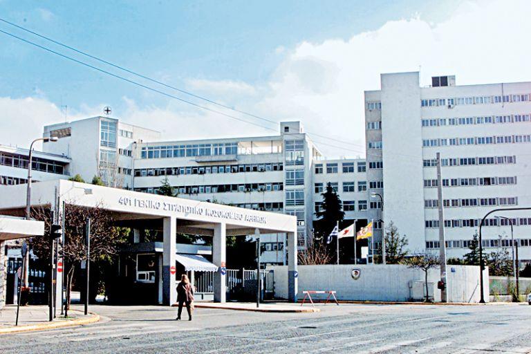 Κορωνοϊός: Στο 401 Στρατιωτικό Νοσοκομείο ο Τσιόδρας μετά τα κρούσματα | tovima.gr