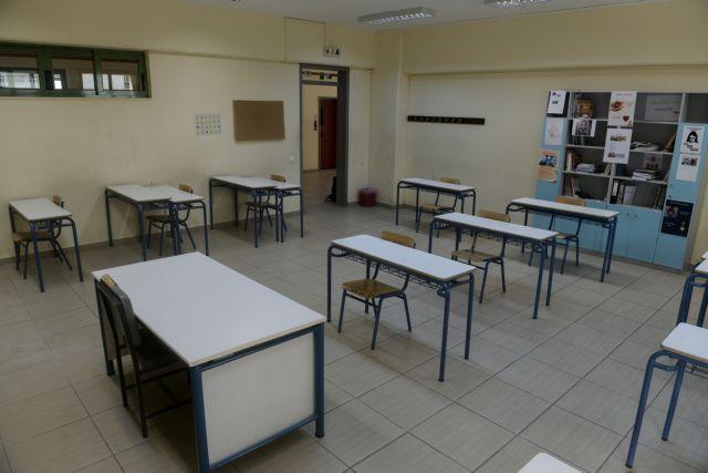 Ανησυχία για το άνοιγμα των σχολείων – Τι δείχνει νέα έρευνα | tovima.gr