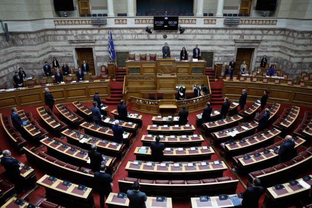 Στη δημοσιότητα τη Δευτέρα τα πόθεν έσχες των πολιτικών   tovima.gr