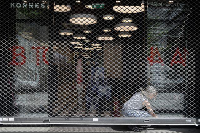 Αυτά είναι τα καταστήματα που ανεβάζουν ρολά τη Δευτέρα – Οι όροι λειτουργίας | tovima.gr
