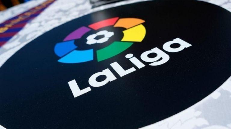 Ισπανία : Καμία απόφαση ακόμη για επανέναρξη της LaLiga | tovima.gr