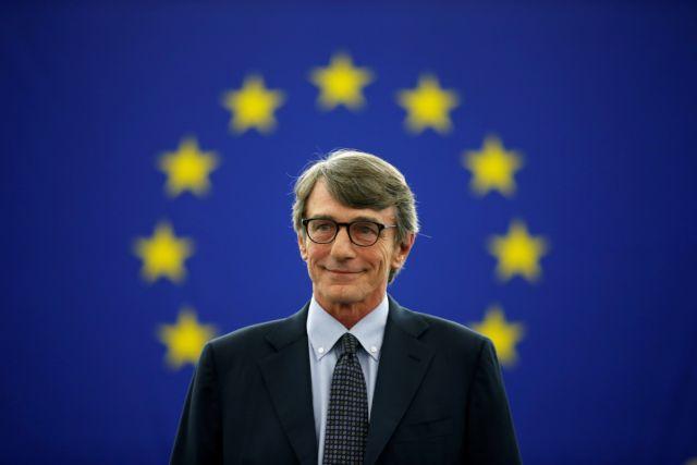 Το μήνυμα Σασόλι για την Ημέρα της Ευρώπης | tovima.gr