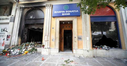 Marfin: Πλήρης αποζημίωση στους συγγενείς των θυμάτων – Παραιτείται το Δημόσιο   tovima.gr
