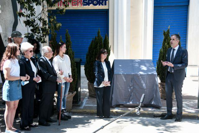 Φόρος τιμής στα θύματα της Marfin | tovima.gr
