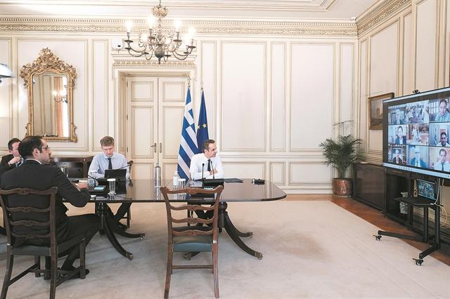Τα διλήμματα Μητσοτάκη για οικονομία, εκλογές και ανασχηματισμό | tovima.gr