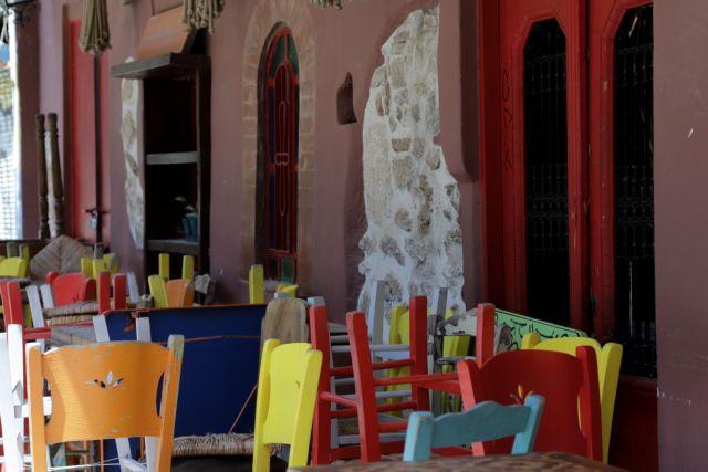 Κορωνοϊός: Τι αλλάζει στις 11 Μαΐου για σχολεία, μαγαζιά και ταξίδια με πλοίο   tovima.gr