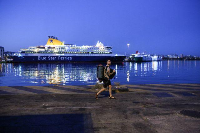 Με μάσκα και ειδικό έντυπο οι επιβάτες στα πλοία -Ποιοι μπορούν να πάνε στα νησιά από αύριο | tovima.gr