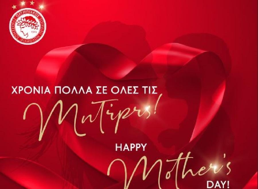 Ολυμπιακός: Οι ευχές της ΠΑΕ για τη Γιορτή της Μητέρας – Ειδήσεις – νέα