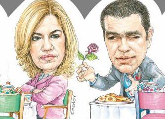 Ο Τσίπρας και η Κεντροαριστερά | tovima.gr