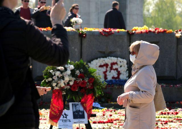 «V E Day» 75 χρόνια μετά | tovima.gr