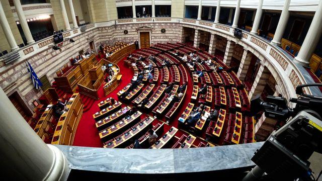 Βουλή: Στη δημοσιότητα σήμερα τα «πόθεν έσχες» των πολιτικών   tovima.gr