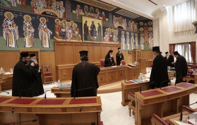 Ιερά Σύνοδος: Συνεδριάζει για το άνοιγμα των εκκλησιών | tovima.gr