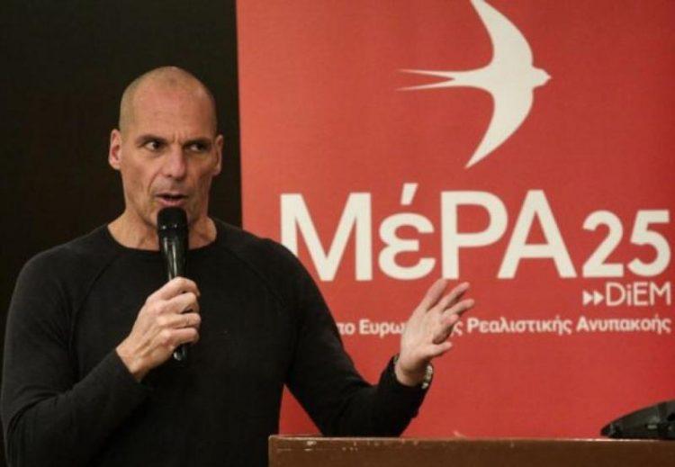 ΜέΡΑ25: Μέρος της κρατικής χρηματοδότησης για δράσεις αλληλεγγύης | tovima.gr