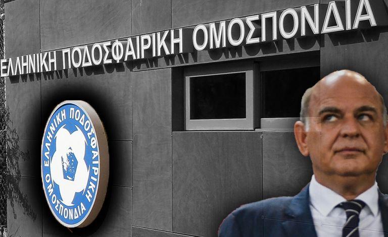 Το νέο ΕΠΟΣ της ΕΠΟ : Δεν έχει κάνει τηλεδιάσκεψη η Υγειονομική Επιτροπή της | tovima.gr
