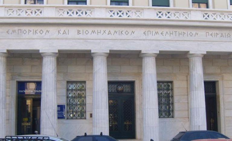 ΕΒΕΠ: Το πρώτο τετράμηνο ιδρύθηκαν περισσότερες εταιρείες από όσες έκλεισαν | tovima.gr