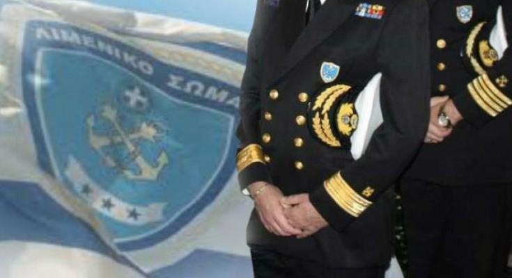 Την επιστροφή τους στο Λιμενικό Σώμα ζητούν τρεις ανώτατοι αξιωματικοί | tovima.gr