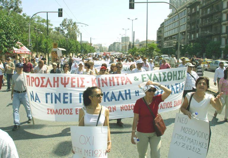 ΠΟΕΔΗΝ: Τετράωρη στάση εργασίας και συγκέντρωση στο υπ. Υγείας   tovima.gr
