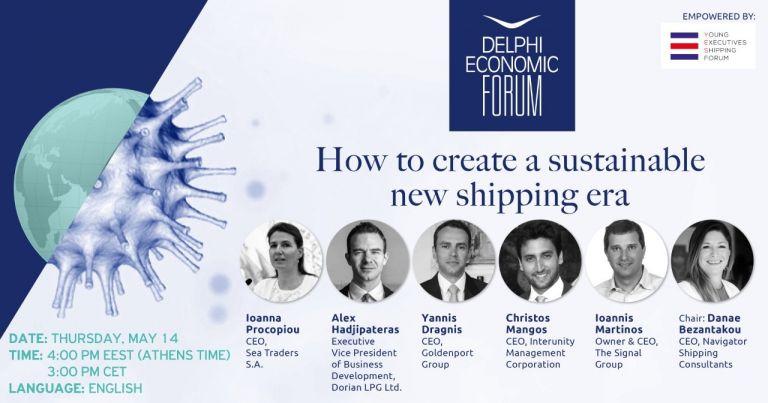 Οικονομικό Φόρουμ των Δελφών: Η νέα εποχή στη βιώσιμη ναυτιλία | tovima.gr