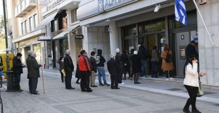 Αλλάζουν οι ημερομηνίες πληρωμής των συντάξεων Ιουνίου – Πότε θα καταβληθούν | tovima.gr