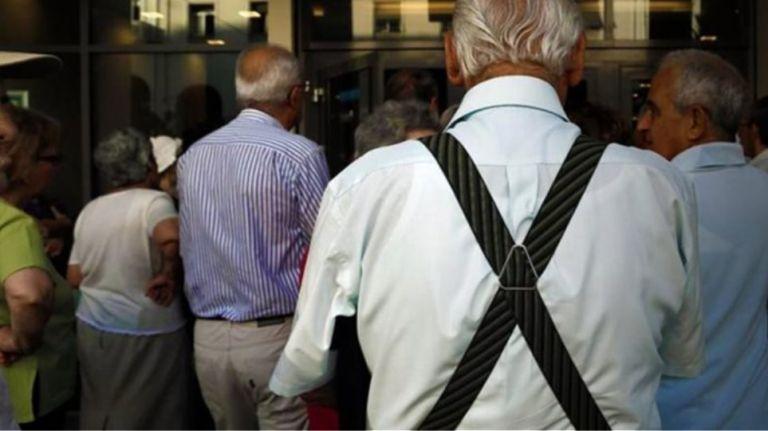 Δεν θα καταβάλουν εισφορές οι συνταξιούχοι με αγροτικό κλήρο και εισόδημα έως 10.000 ευρώ   tovima.gr