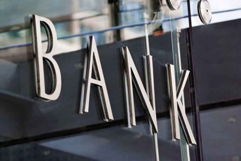 Στην ΕΚΤ προσφεύγουν πάλι οι ελληνικές τράπεζες – Πώς και πόσα δανείστηκαν | tovima.gr