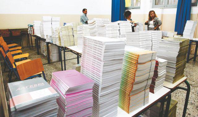 Ποιοι μαθητές πρέπει να κρατήσουν τα βιβλία τους και για τη νέα χρονιά – Διευκρινίσεις Ζαχαράκη | tovima.gr