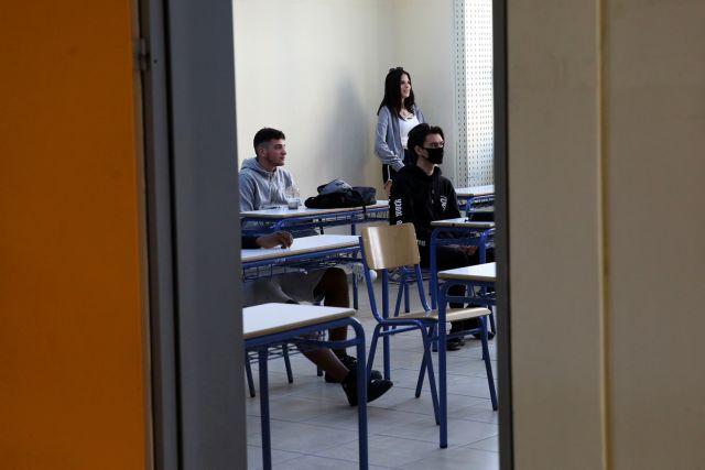 Σχολεία: Ετσι θα γίνεται η απευθείας μετάδοση μαθημάτων – Εκδόθηκε η ΚΥΑ | tovima.gr