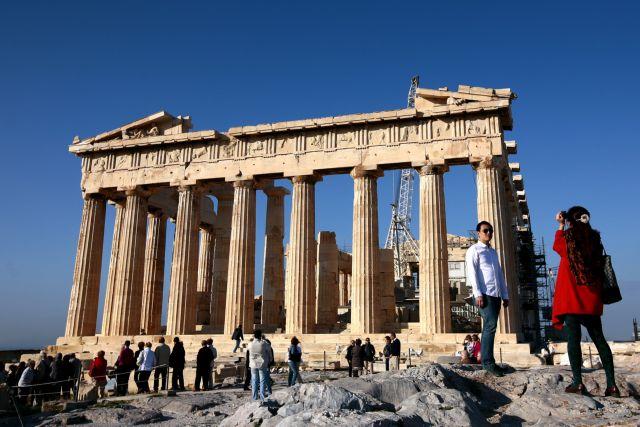 Bloomberg: Στην πιο ισχυρή θέση του «πληγωμένου» ο ευρωπαϊκού τουρισμού η Ελλάδα | tovima.gr