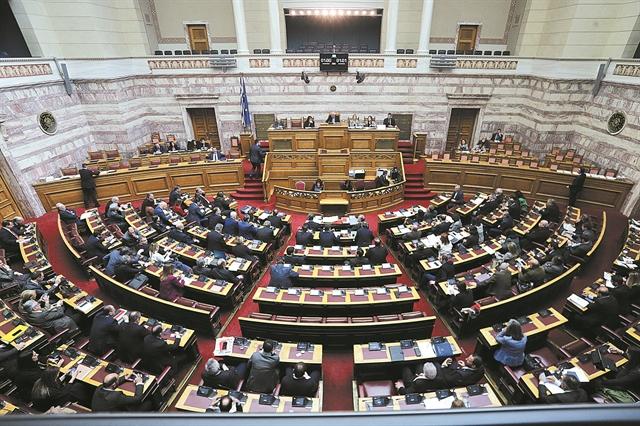 Τα δάνεια των πολιτικών | tovima.gr