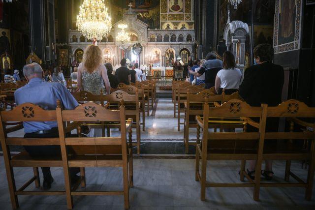 Reuters: Μετά από εβδομάδες lockdown οι Ελληνες επέστρεψαν στις Εκκλησίες | tovima.gr