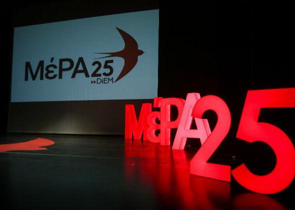 ΜέΡΑ25: Αγωνιζόμαστε για μια κοινωνία με σεβασμό στη διαφορετικότητα | tovima.gr