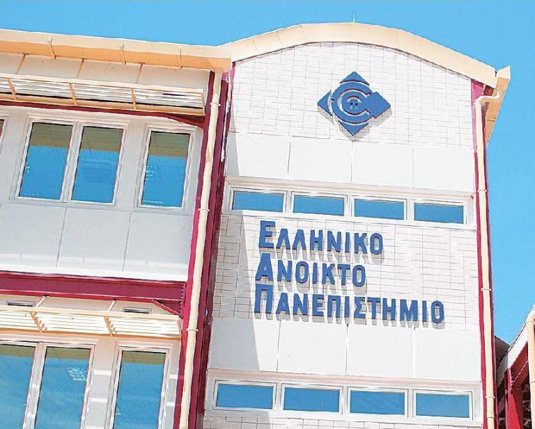 Ελληνικό Ανοικτό Πανεπιστήμιο: Υποτροφίες άνω των  2 εκ. ευρώ  το 2019   tovima.gr