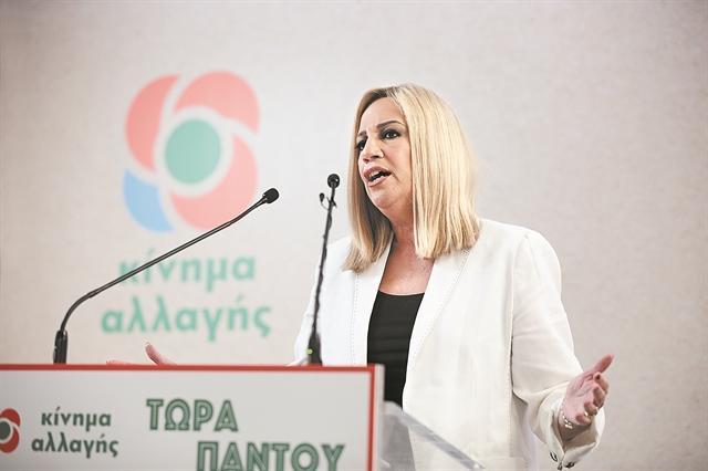 Ο διμέτωπος πόλεμος της Φώφης Γεννηματά | tovima.gr