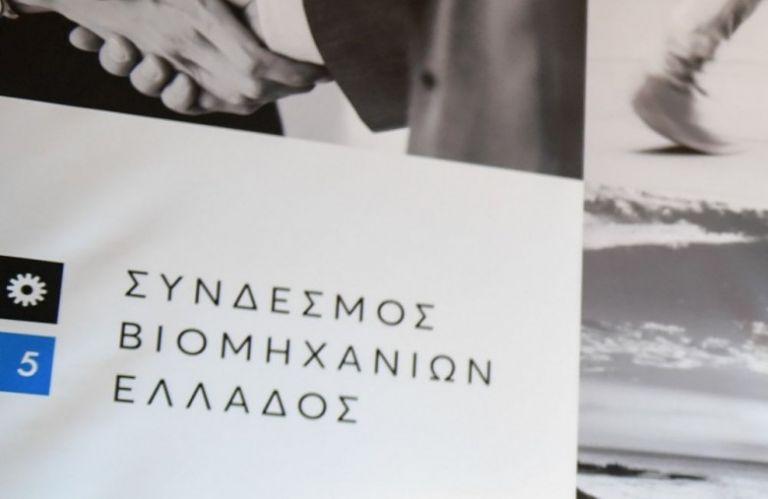 ΣΒΕ σε Σταϊκούρα: Οι τράπεζες να στηρίξουν τις υγιείς βιομηχανίες της χώρας | tovima.gr