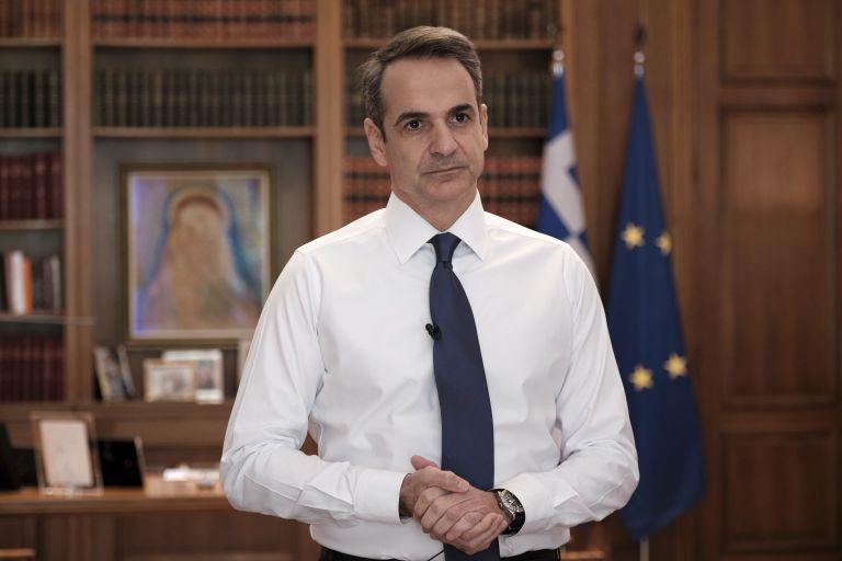 Πακέτο 24 δισ. ευρώ σε τρεις πυλώνες ανακοίνωσε ο Κυριάκος Μητσοτάκης | tovima.gr