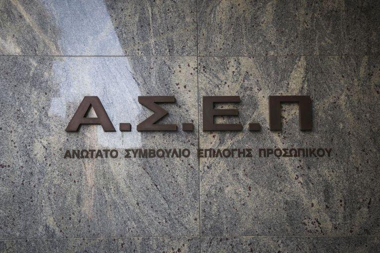 ΑΣΕΠ: Σε ΦΕΚ η προκήρυξη για 2.909 μόνιμες θέσεις στους δήμους | tovima.gr
