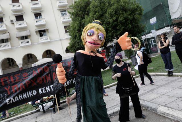 Εξω από το υπουργείο Πολιτισμού οι καλλιτέχνες | tovima.gr