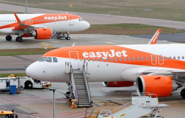 Ξεκινούν στις 15 Ιουνίου οι πτήσεις της EasyJet | tovima.gr