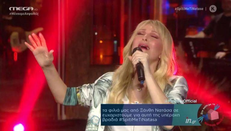 Θεοδωρίδου στο Mega: Συγκινητικές στιγμές στη μουσική συναυλία στο MEGA | tovima.gr
