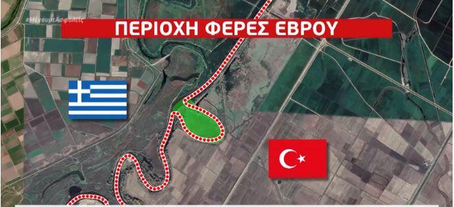 Έβρος: Η Τουρκία ζητά σύγκληση της Επιτροπής για τα σύνορα   tovima.gr