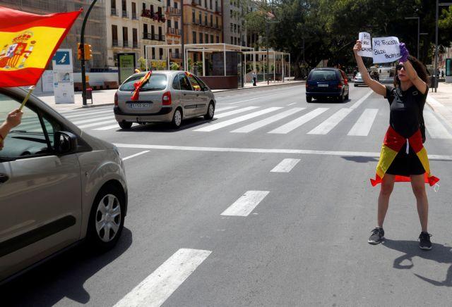 Κορωνοϊός -Ισπανία: Κινητοποιήσεις ακροδεξιών κατά της καραντίνας | tovima.gr
