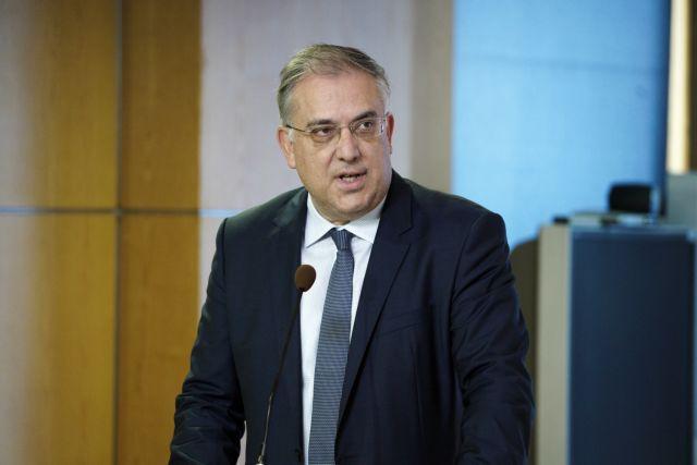 Θεοδωρικάκος: Βασικός στόχος η διατήρηση των θέσεων εργασίας   tovima.gr