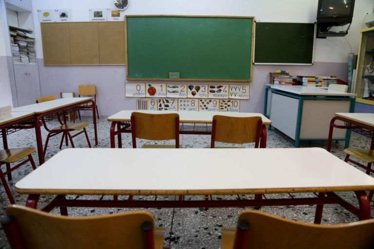 Δημοτικά σχολεία:  Εν αναμονή της απόφασης – Συνεδρίαση λοιμωξιολόγων | tovima.gr