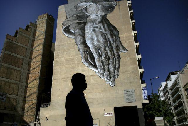 Γινόμαστε όλοι φτωχότεροι | tovima.gr